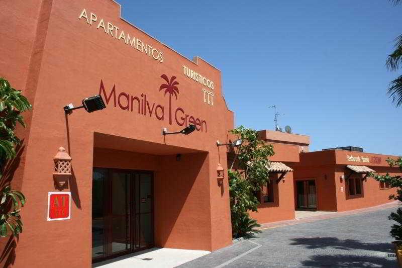 Apartamentos manilva green costa del sol costas espaa - Manilva green apartamentos ...